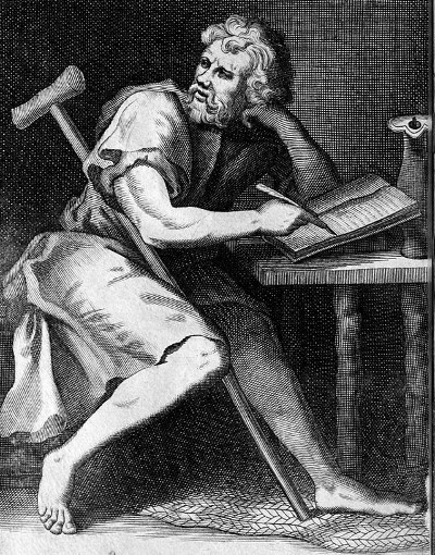 https://gentlereaders.uk/pics/epictetus